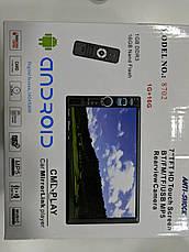 Автомагнитола 2DIN 8702GPS Android, фото 3