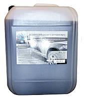 Активная пена для бесконтактной мойки автотранспорта в 10 литровой канистре ТМ Чистый свет (150850)
