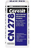 Стяжка легковыравнивающаяся CN 278 Ceresit