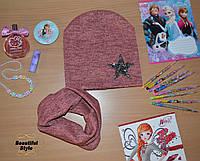 Весенний комплект для девочек Звезда терракот