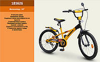 """Велосипед детский Hummer 16"""" 181626"""