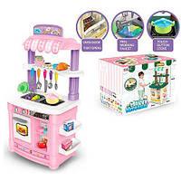 *Детская кухня Happy kitchen розовая с водичкой  103А