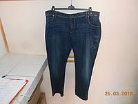 Батальные джинсы Maite Kelly, фото 1