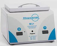 Сухожаровой шкаф Микростоп М1+, фото 1