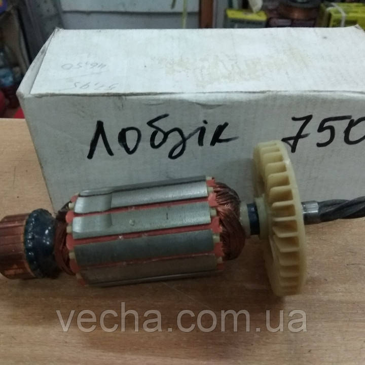 Якорь (ротор) к электролобзику Einhell BPSL 750, фото 1