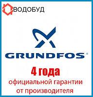 """4 года гарантийного обслуживания на циркуляционные насосы """"Grundfos"""""""