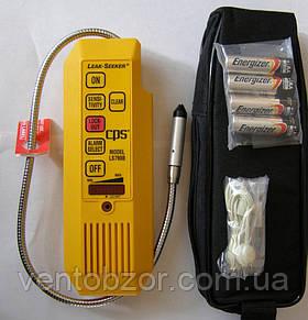 Течеискатель электронный LS 790B. АКЦИЯ