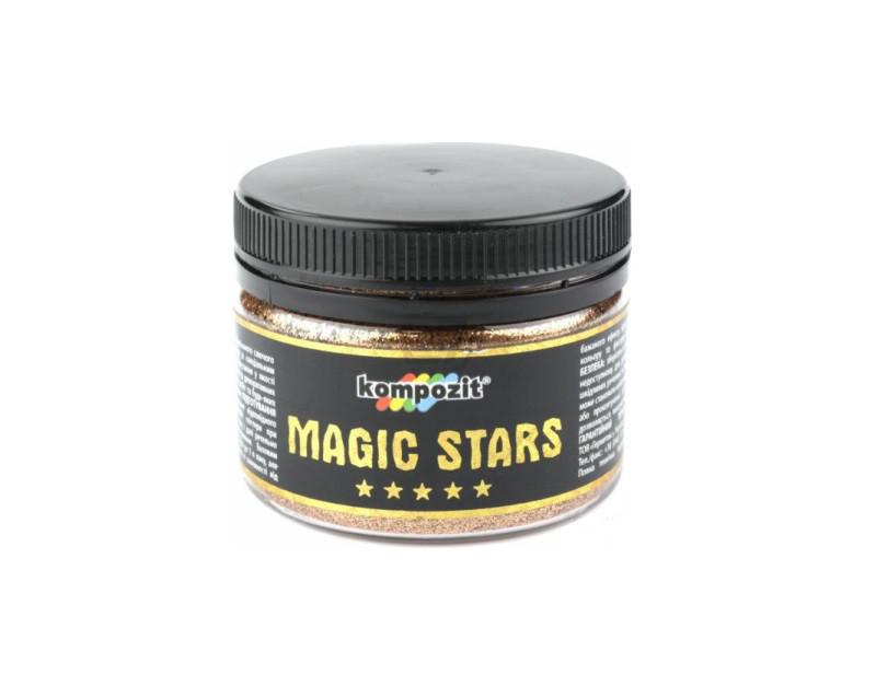 Пигмент-металлик полиэфирный KOMPOZIT MAGIC STARS декоративный бронза 60гр