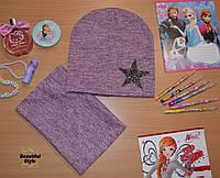 Весенний комплект для девочек Звезда розовый