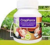 CropForce (Кропфорс) - удобрение. Цена производителя. Фирменный магазин.