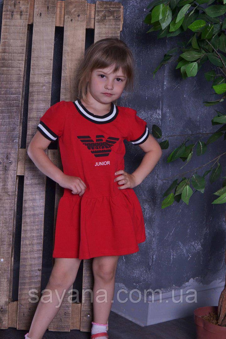 Детское платье с заниженной талией в расцветках. МО-3-0318