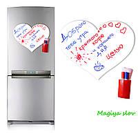 """Магнитная доска на холодильник """"Love"""" в подарочном тубусе"""