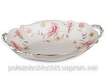 """Блюдо овальное 28 см., белое фарфорвое """"Лаура"""", Lefard"""