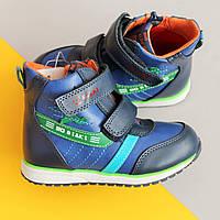 Демисезонные ботинки на мальчика, детская демисезонная обувь кожа тм Biki р.21