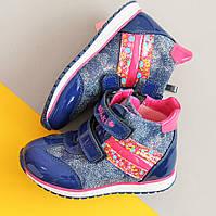 Демисезонные ботинки для девочки, кожа тм BiKi р.21,22,25