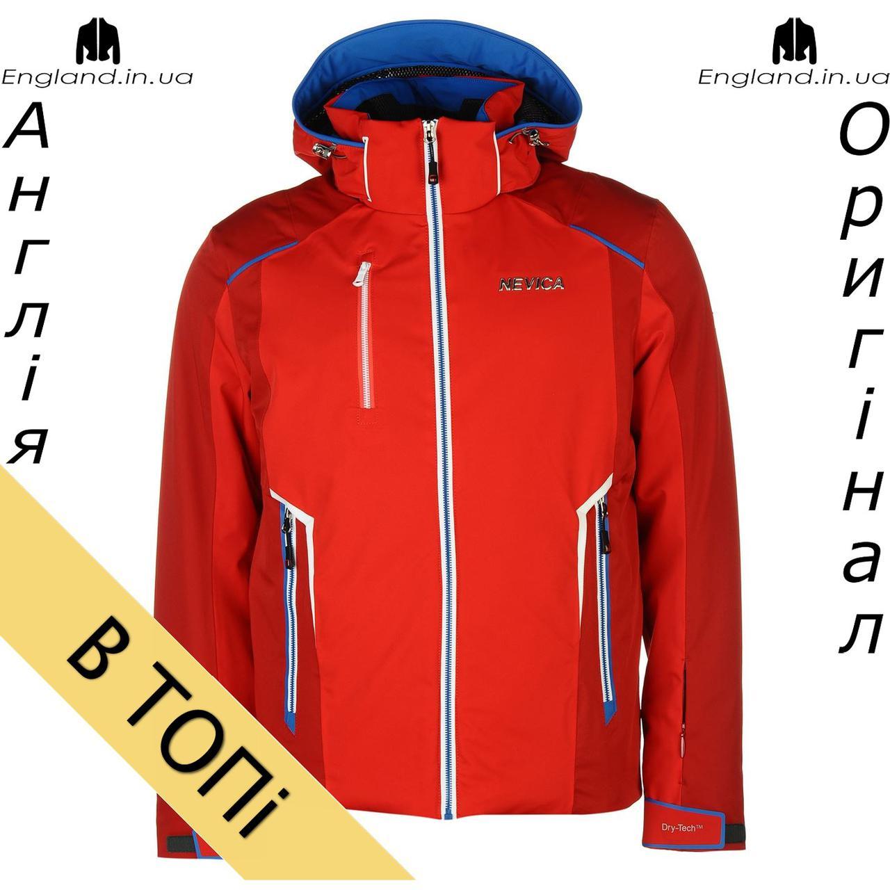 Лыжная Куртка Nevica Красная L — в Категории