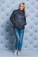 Куртка женская стеганная весна/осень т-серая, фото 1