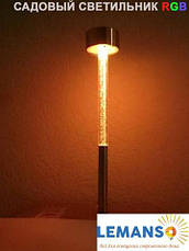 Грунтовой светильник на солнечной батарее RGB металлический с выключателем Lemanso CAB117, фото 2
