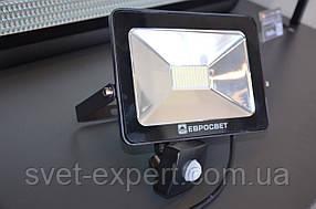 Прожектор c датчиком движения 50w 4000Lm 6400K IP65