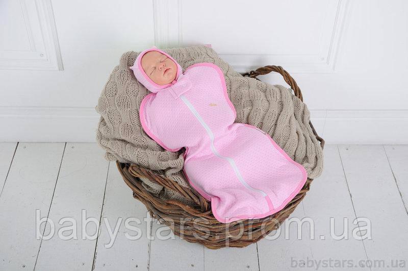 """Евро пеленки для новорожденных на молнии + шапочка, """"Капитоне"""" розовая, для деток 0-3 мес."""