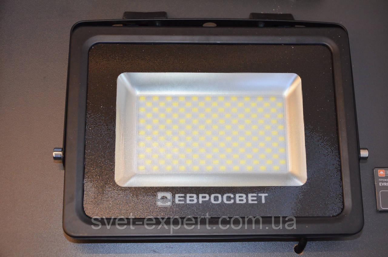 Прожектор 20W 1600Lm 6400K IP65