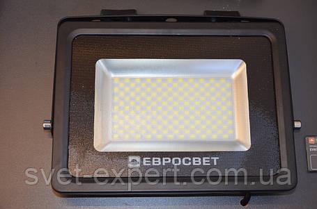 Прожектор 20W 1600Lm 6400K IP65, фото 2