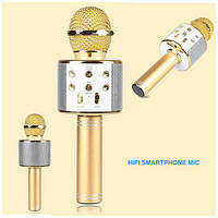 Караоке микрофон Bluetooth 858 Gold, фото 1