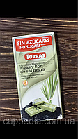 Белый шоколад Torras с водорослями и морской солью