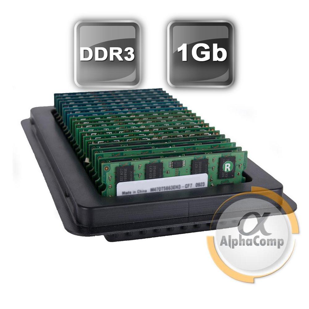 Модуль пам'яті SODIMM DDR3 1Gb БУ