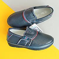 Детские мокасины туфли для мальчика без застежки Tom.m размер 28 8b6ba1fcfb4b6