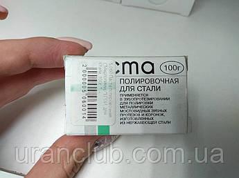 Паста полировальная для стали ГОИ 100 гр.