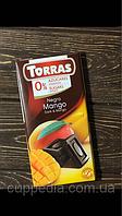 Чёрный шоколад Без глютена и сахара Torras с кусочками манго.