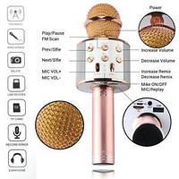 Караоке микрофон Bluetooth 858 Pink, фото 1