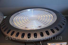 Светильник промышленный 200W IP65 6400K  110°