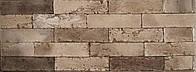 """Кирпич гипсовый""""IRAN TRAVERTIN""""LATE/ KLVIV DEKOR (0.4 м.кв)"""
