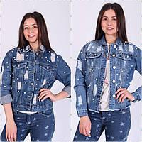 Женская джинсовая куртка, фото 1