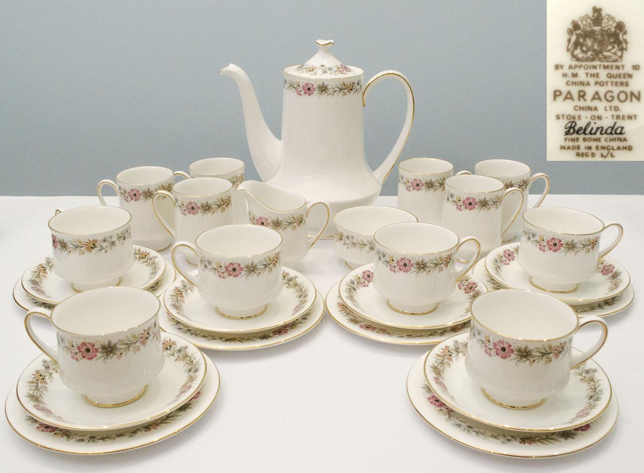 Фарфоровый чайный кофейный сервиз Belinda, костяной фарфор, Англия, Paragon