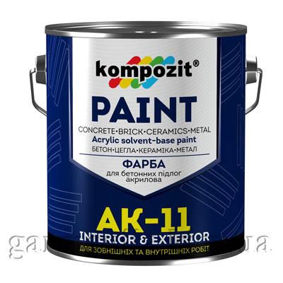 Краска для бетонных полов АК-11 Kompozit, 2.8 кг Белый