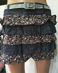 Женская юбка с рюшами
