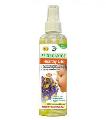 """Пробиотический спрей """"Healthy Life"""" Organics 200 мл."""