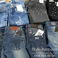 Фирменные джинсы для мальчиков производство Турция