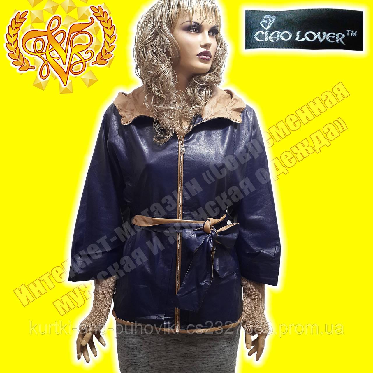 dac59cb54cd Женская демисезонная куртка - Интернет-магазин «Современная мужская и  женская одежда» в Черновцах