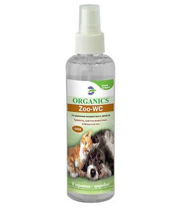 """Пробиотический спрей """"Zoo-WC"""" Organics 200 мл."""