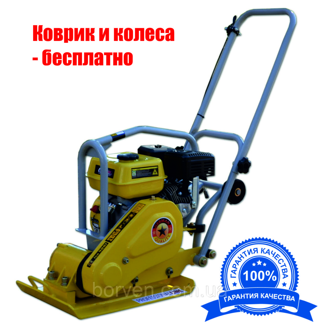Виброплита Dro-Masz DRB-10, 70kg, Loncin