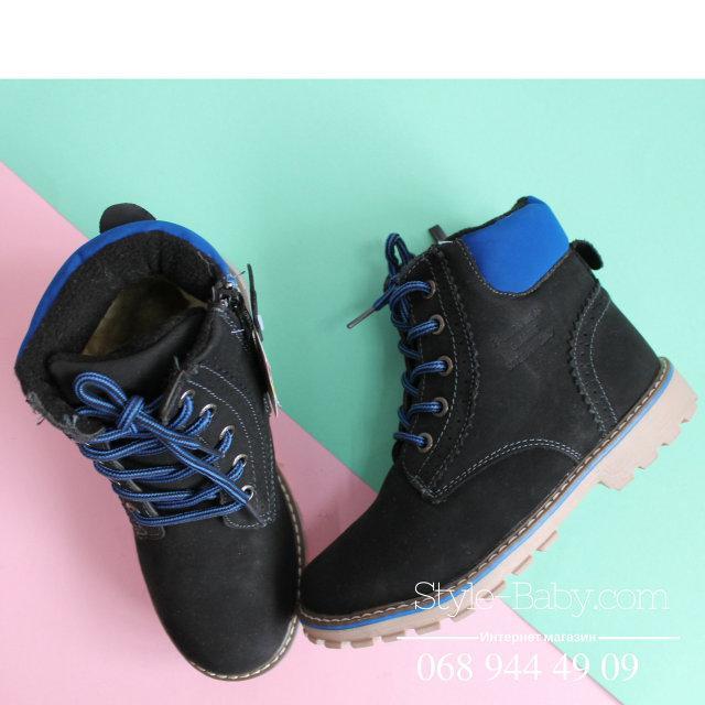 зимние ботинки на детей