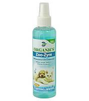 "Пробиотический спрей ""Zoo-Zym"" Organics 200 мл."