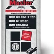 MASTER ЦЕМЕНТНО-ПЕСЧАНАЯ СМЕСЬ «КЛАССИК» 25КГ