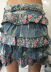 Женская юбка с рюшками