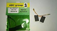 Щетки угольные  для пилы торцовочной DeWalt  DW-702  381028-08 (ABC)  ABC GROUP