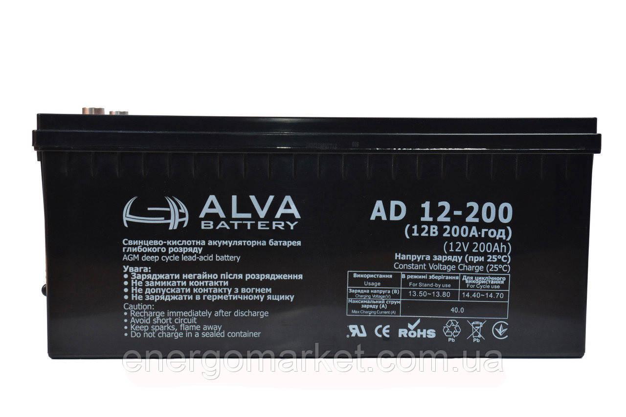 Аккумуляторная батарея ALVA AW12-200